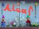 Scheuren-Alaaf-IMG-20210213-WA0005